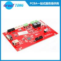 Quality Electrical Motor Double-Sided PCB Manufacturing and Assembly for sale