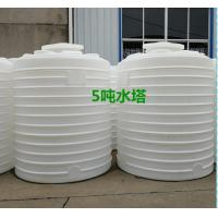 Quality PT 5000  Rotomold Plastic water tanks for aquaculture purposes with volume of 5000L for sale