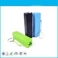 Quality 2015 super mini portable best power mobile battery charger for sale