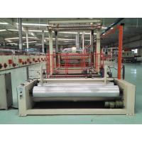 Buy cheap Non - Woven Carpet Back Coating Line Conduction Oil Tufting And Knitting from wholesalers