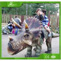 China KAWAH Amusement Park Walking Animatronic Dinosaur Rides for kids on sale