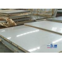 Buy 10 Mm Thickness Stainless Steel Plate Hot Rolled , Ss Plate 304 316 310 321 430 at wholesale prices