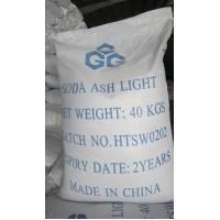Quality White Powder Sodium Carbonate NA2CO3 , Soda Ash Light 99.2% For Detergent Industry for sale