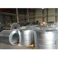 Quality Commercial Quality Ccold Rolled Mild Steel In Coil For Precision Instrument for sale