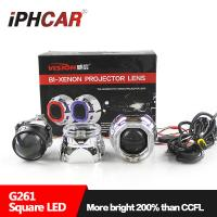 Quality IPHCAR Factory Price 2.5 Inch Projector Car Headlight with Led Light Guide Angel Eyes for Cars for sale