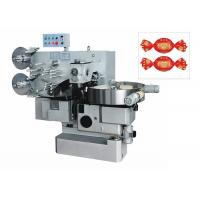 China Double Twist Wrapping Machine For Taffy Candy  High Speed About 450pcs  / Min on sale