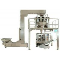 China Low Noise VFFS Automatic Packaging Solutions For Flower Fertilizer / Dry Powder on sale