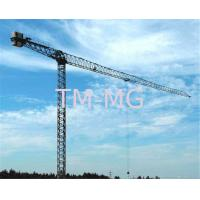 Quality 60M 12TON FLAT TOP Luffing Construction Tower Crane With  Electrical Control System XGTT200 for sale