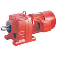 China HR Series Helical Gearbox on sale