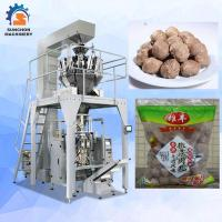 Buy cheap 100g~500g Vertical Full Automatic Pellet Packing Machine from wholesalers