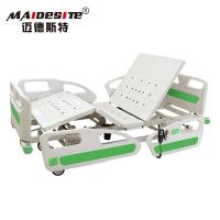 China Maidesite 4 Functions Electric Hospital Bed For Patients 2120*1020*400mm on sale