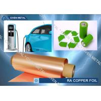 Quality 6 Micro Meter Ultra Thin Copper Foil , Capacity Li - ion Battery Electrolytic Copper Foil for sale