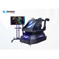 Quality 1.5mm Frame VR Racing Simulator Custom Colors Multiplayer Available Easy Operation for sale