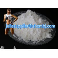 Quality 99% Pure Pharma Raw Materials Theobromine for Fat Burning , Weight Loss Powder for sale