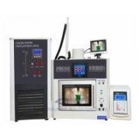Ultrasonic and Microwave Combined Reaction System