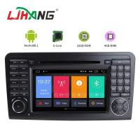 Quality GPS Rear Camera AUX USB Port Mercedes Benz Navigation DVD Player With Car Radio for sale