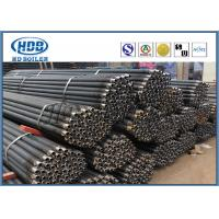 Buy CE Boiler Spare Part H Type Finned Tube Spiral Fin Tube For Heat Exchanger at wholesale prices