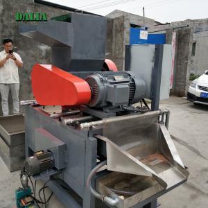 Quality Scrap Copper Wire Granulator Copper Wire Machine Wet Separation for sale