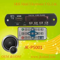 China JK-P5001   USB TF card fm radio car mp5 video player module circuit board on sale