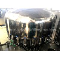 Quality 24 Heads Automatic Bottle Filling Machine , Pure Water Production Machine / Bottling Plant for sale