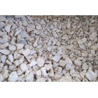 Buy cheap Al2O3 >48% bauxite passes the ISO9001: 2000 from wholesalers