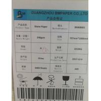 China RBD RPD SPN Two Side Coated Stone Paper Waterproof 1.2g to 1.5g For Map , Menu on sale