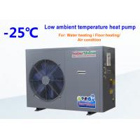 Quality Durable Air Source Heat Pump Central Heating R410a / R417a Refrigerant for sale