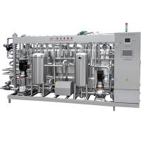 Quality Big Capacity Turn Key Sterilizer Machine For Normal Pressure Filling for sale