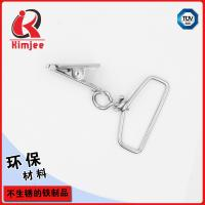 Buy cheap Custom nickel metal lanyard swivel snap hook clips wholesale from wholesalers