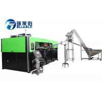 Quality Plastic Bottle Rotary Blow Molding Machine 200 - 2000 Ml SGS Approved for sale