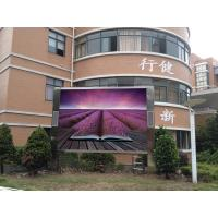 Quality Ultra HD 4mm LED Display Cabinet Full Color 1R1G1B Pixel Configuration For Advertising for sale