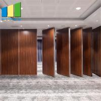 Buy cheap Folding Door Operable Walls Movable Sound Proof Partitions For Restaurant from wholesalers