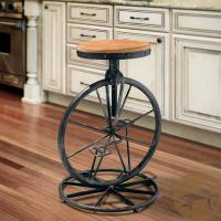 China water resistant vintage bar stool and table\Rotro Coffe room stool on sale