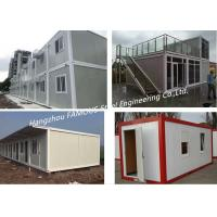 Quality Folding Living Modern Prefab Homes G +1 Floor Modular Integrated Home For Labour Camp Or Site Office for sale