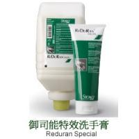 China Kresto Colour Reduran Industrial Hand Cleaner For Removaling Stubborn Dyestuffs on sale