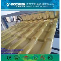 Quality plastic glazed roof tile making machine PVC glazed roof plate extrusion line for sale