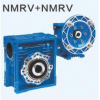 Quality Double Reduction NMRV Series Transmission Worm Gear Speed Reducer with Flange Input for sale