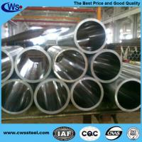 Quality GB 65Mn Spring Steel Round Bar for sale
