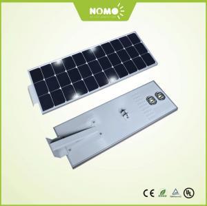 China 12w 15w 25w 40w 50w 60w  Led Solar Street Light, Integrated Solar Led Street Light Price on sale