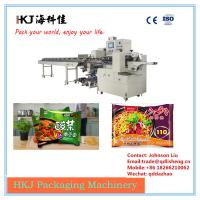 China High Precision Snacks Packaging Machine , Instant Noodle Food Bagging Machine on sale