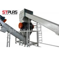 China HDPE Milk Bottle Plastic Washing Recycling Machine With Crusher And Dryer on sale