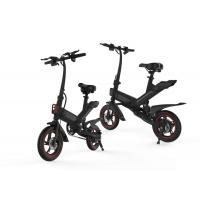Quality 12 Inch Adult Folding Electric Bike 36V 10AH 350W Lithium Battery Powered for sale