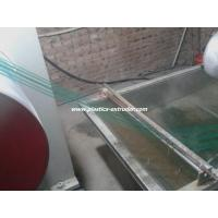 Quality Anti - Aging PET Safety Net Plastic Filament Extruder Machine for sale