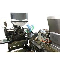 China Compact Structure Cigarette Making Machine 500-700 CPM For King size 7.8 * 84 mm wholesale