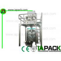 Quality Plastic Bag Packing Machines for food , Cereal Packaging Machine for sale