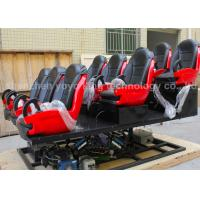 Motion 7D Simulator Cinema For Game Center , 7D Interactive Theater