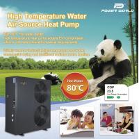 Quality High Temp. 80Celsius Degree Air Source Heat Pump for Green House Warming Industry Hot Water Traditional Radiator Heating for sale