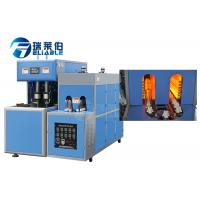 Quality 2 Cavities Fully Automatic Pet Blow Moulding Machine One Year Warranty for sale
