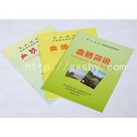 China Saddle stitching books on sale