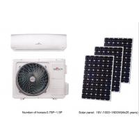 DC48V solar air conditioner Solar Energy System 0.75p